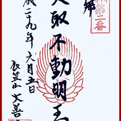 神奈川県   大善寺   #184の記事に添付されている画像