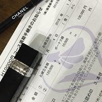 阪急友の会の新カードに ボーナスが振り込まれました☆支払い方法に迷った話★の記事に添付されている画像