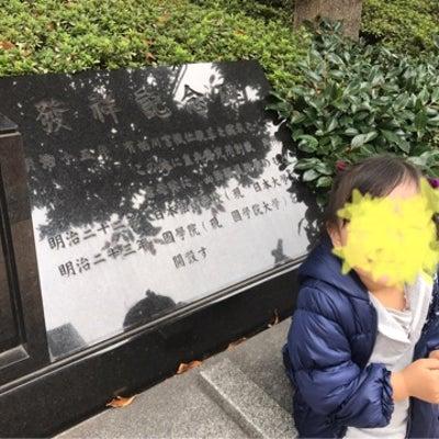 東京行き2018⑩勉強会ととある託児所の記事に添付されている画像