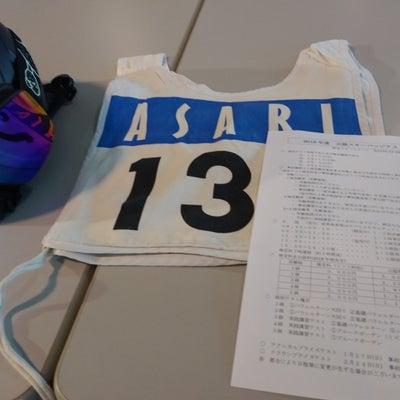 21回目 朝里川温泉スキー場 父2級受験の記事に添付されている画像