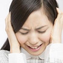 そこ謝るとこ?謝り過ぎの日本人の記事に添付されている画像