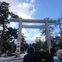 2019年荘内神社へ初詣♪の記事に添付されている画像