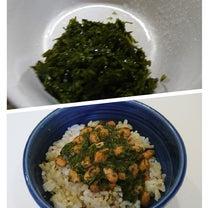 病気になって食べるようになったもの「あかもく」の記事に添付されている画像