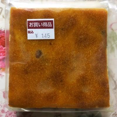 お得にゲット!無印良品 2層のフルーツケーキの記事に添付されている画像