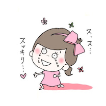 1/13ハッピー報告シェア♡の記事に添付されている画像