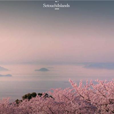 """世界に認められた """"Setouchi Islands"""" 瀬戸内海の島々の記事に添付されている画像"""