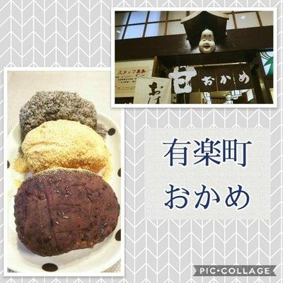 私の中で、ここの「おはぎ」が一番スキ!!有楽町・甘味おかめの記事に添付されている画像