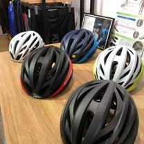 GIRO ヘルメット最新モデル入荷!!の記事に添付されている画像