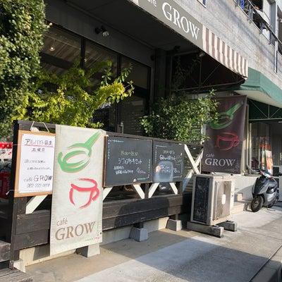 牛田 cafe GROWの記事に添付されている画像