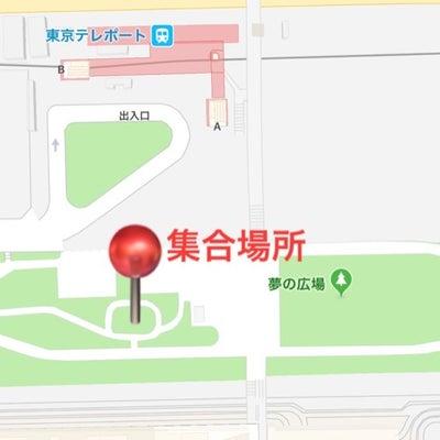 20(日)@夢の広場/シンボルプロムナード公園予約受付中の記事に添付されている画像