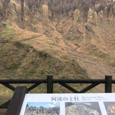 四国旅行in徳島+香川(2日目)の記事に添付されている画像
