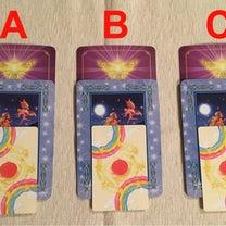 【3択】3/25〜3/31までのカードリーディング♪の記事に添付されている画像