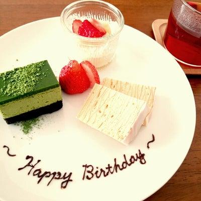 祝!成人の日、おめでとうの記事に添付されている画像
