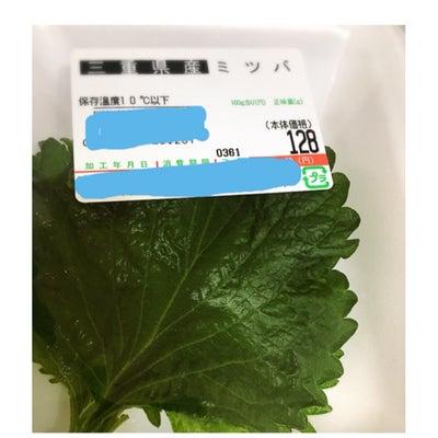 野菜って奥深いの記事に添付されている画像