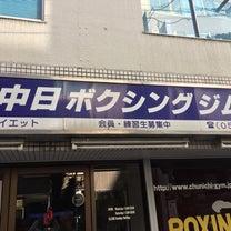 3連休2日目の日曜日…そして、自分は名古屋へ‼️の記事に添付されている画像