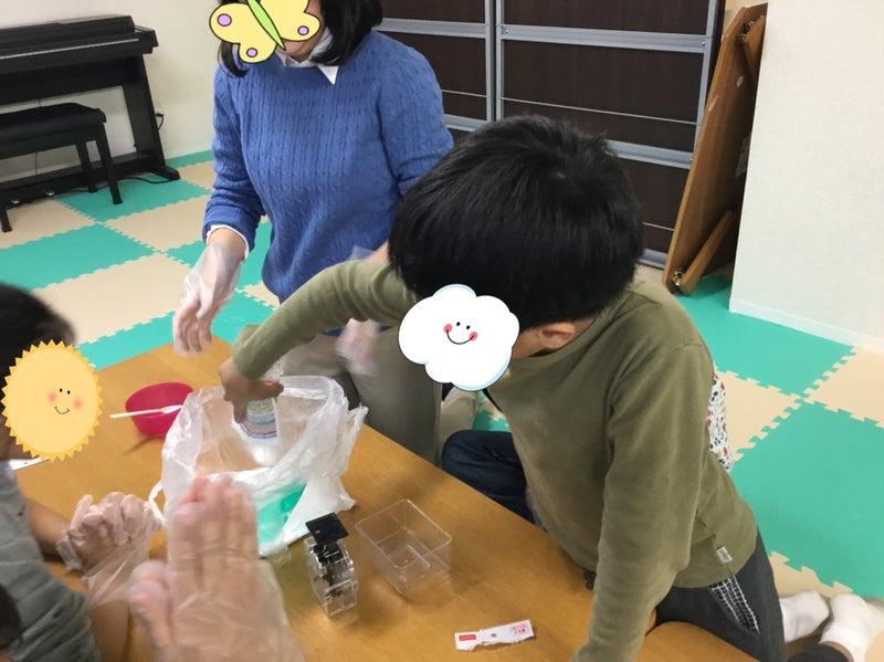 o1080080914338254812 - ♪11月27日(火)♪toiro戸塚