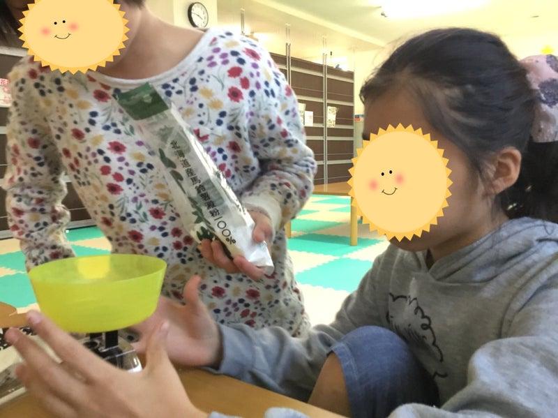 o1080080914338254810 - ♪11月27日(火)♪toiro戸塚