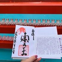 そうだ京都へ行こうPart1の記事に添付されている画像