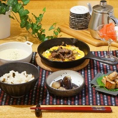 常備菜で晩ごはん2日目の記事に添付されている画像