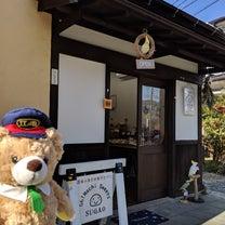 鎌倉~長谷寺までの腹ぺこ散歩の記事に添付されている画像