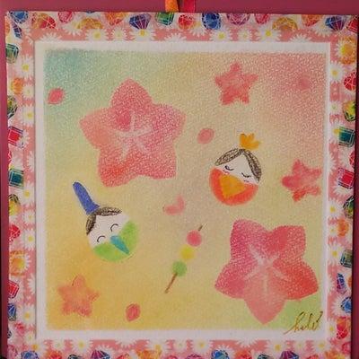 2月は雛祭り♡パステルです@ららぽーと立川立飛の記事に添付されている画像