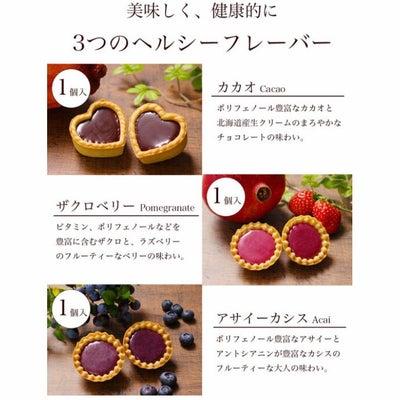 【OL必見】上司や取引先にもウケが良い大人チョコの選び方!の記事に添付されている画像