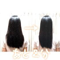 【毛髪診断士筆】髪の乾かし方の記事に添付されている画像