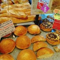 布施のめっちゃ美味しい金太郎パン!の記事に添付されている画像