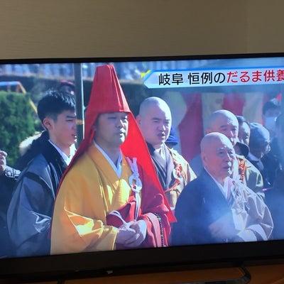 NHKで…の記事に添付されている画像
