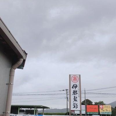 糸島の伊都菜彩の記事に添付されている画像