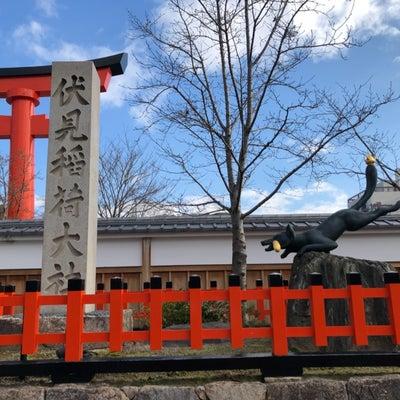 *京都プチ旅行‼︎①*の記事に添付されている画像