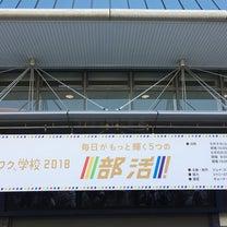 ARASHI 5×20 in 大阪終了 そしてワクワクにドキドキ☆の記事に添付されている画像