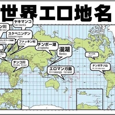 ファミマガとドラクエ3の記事に添付されている画像