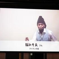 【1.5次会レポ】サプライズに涙…の記事に添付されている画像