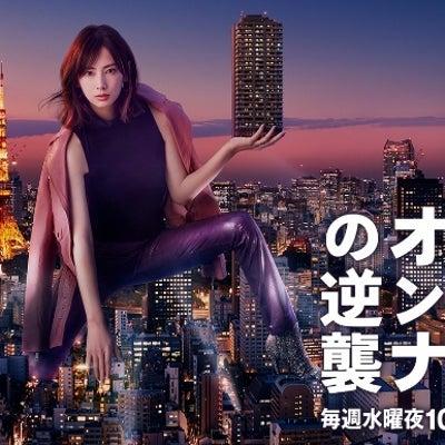家売るオンナの逆襲 第1話 千葉雄大くんがBLやってる!!の記事に添付されている画像