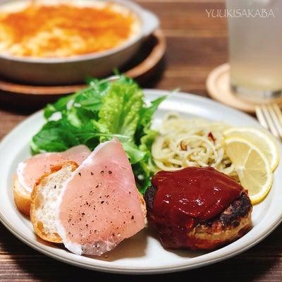 セブンの150円冷凍食品で、簡単に美味しいアレンジ!冷凍ストックしておくと便利なの記事に添付されている画像