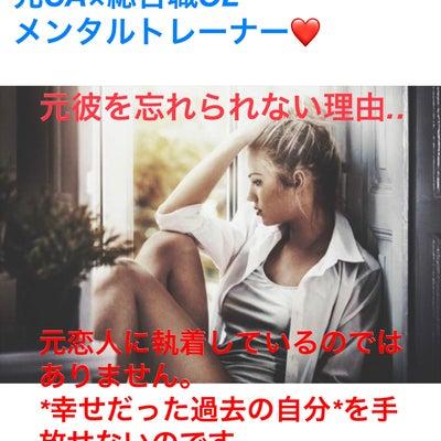 【失恋から立ち直れない女性へ】失恋をひきずる理由の記事に添付されている画像