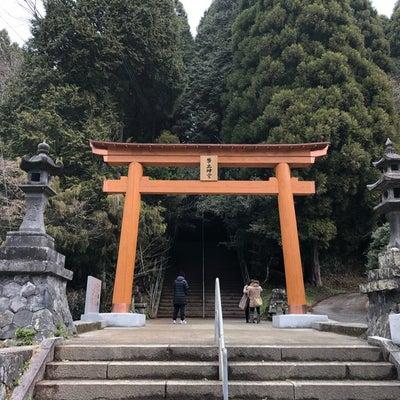 熊本へドライブ①日の宮 幣立神宮にいきましたの記事に添付されている画像