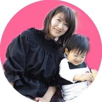 普通の主婦を卒業♪するための3ステップの記事に添付されている画像