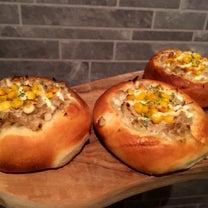 ツナマヨコーンパン、酢鶏とフライドライスの記事に添付されている画像