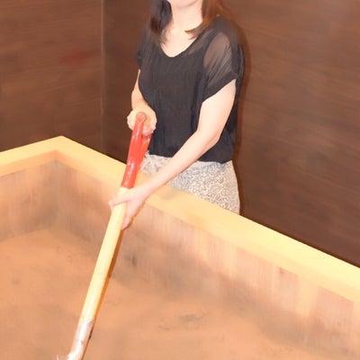 米ぬか酵素 津久野店の記事に添付されている画像
