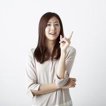 年下イケメンさん③あばよwの記事に添付されている画像