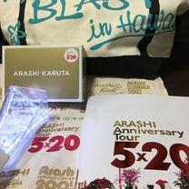嵐「5×20」@京セラドーム大阪の記事に添付されている画像