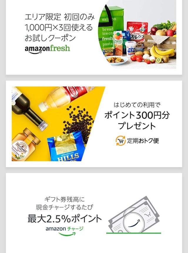 日本のビットコインが使えるお店(ビットコイン決済対応店舗)   Bitcoin日本語情報サイト