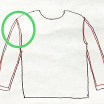 袖裏パターンの作り方⑥の記事に添付されている画像