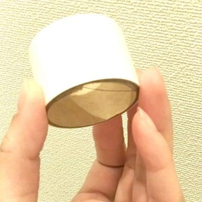 【セリア】マステでトイレの予防掃除!の記事に添付されている画像