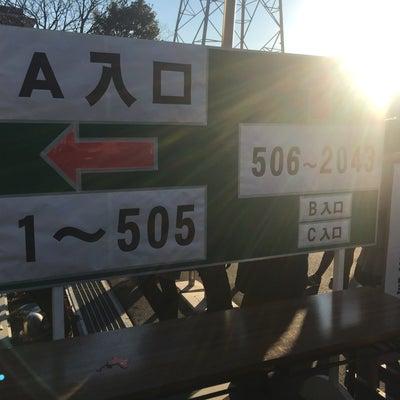 浦和明の星 学校周辺の記事に添付されている画像