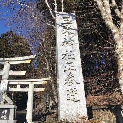 日帰りプチ旅行で秩父へ。三峰神社編の記事に添付されている画像
