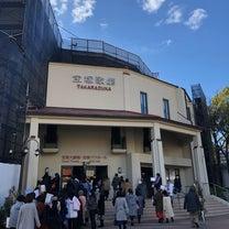 今年初の宝塚大劇場の記事に添付されている画像
