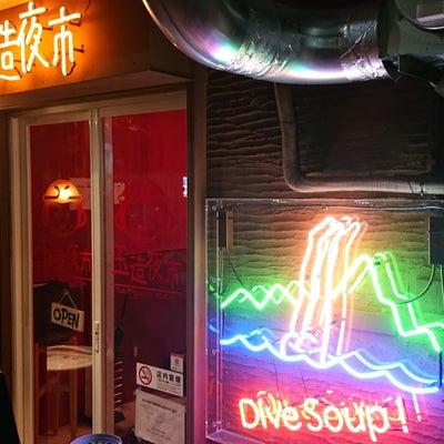【玉造夜市】玉造に登場したアジアンバルでひとりメシの記事に添付されている画像